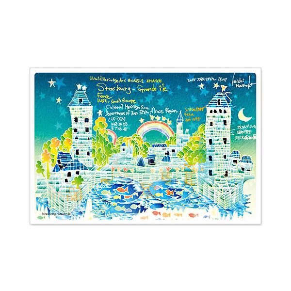 いろは出版 世界遺産アート ポストカード ストラスブール フランス TPCA−13│カード・ポストカード ポストカード(イラスト) 東急ハンズ