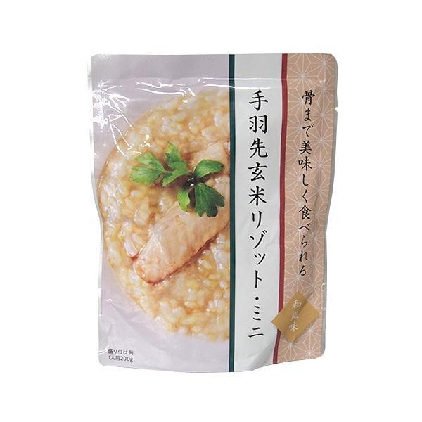 魚藤 手羽先玄米リゾット・ミニ 和風味 200g│非常食 レトルト・フリーズドライ食品 東急ハンズ
