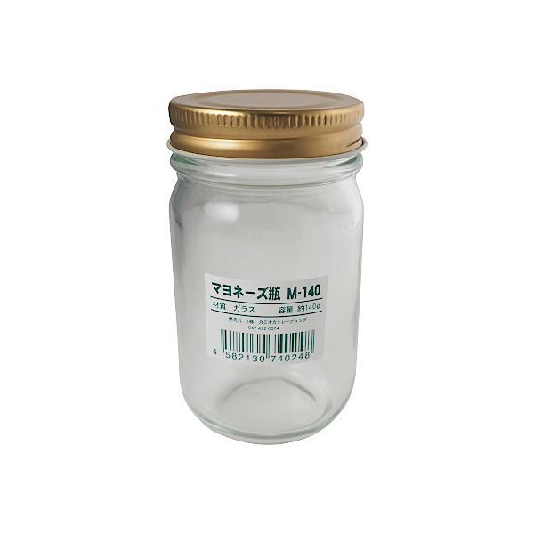 カミオカ マヨネーズ瓶 M‐140 140g│保存容器 ガラス保存容器 東急ハンズ