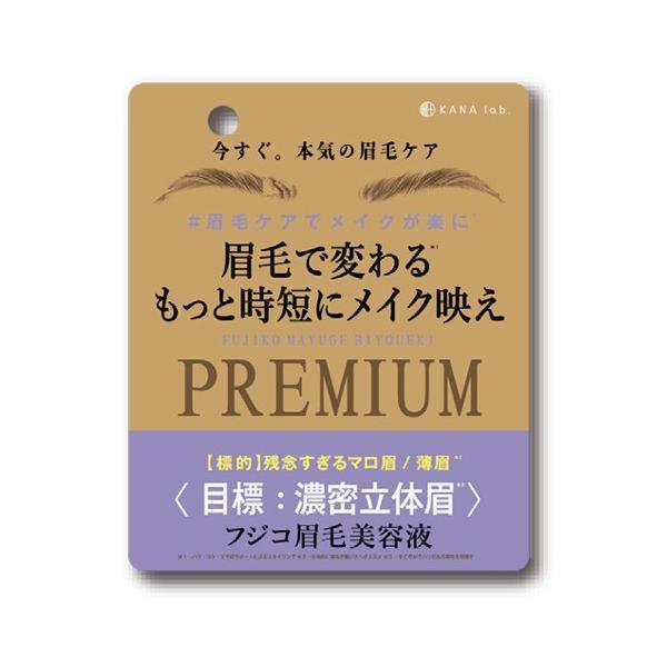 フジコ眉毛美容液PREMIUM 6g