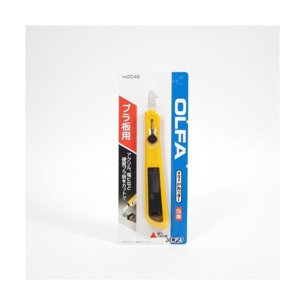 オルファ PカッターS型 204B 替え刃2枚付│切断道具 カッターナイフ・替刃 東急ハンズ