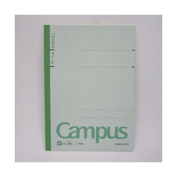 コクヨ キャンパスノート B5 無地 ノ‐13W 30枚│ノート・メモ 大学ノート・綴じノート 東急ハンズ