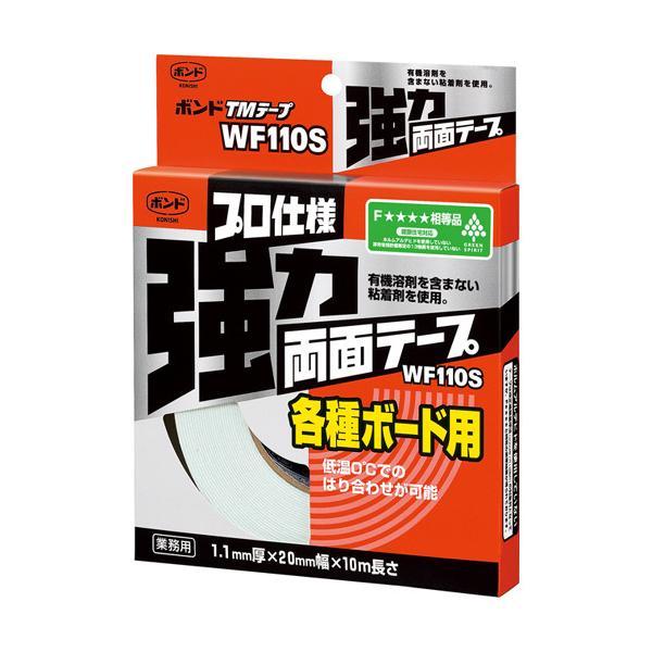 コニシ ボンド TMテープWF110S 20mm幅×10m長│ガムテープ・粘着テープ 布テープ 東急ハンズ