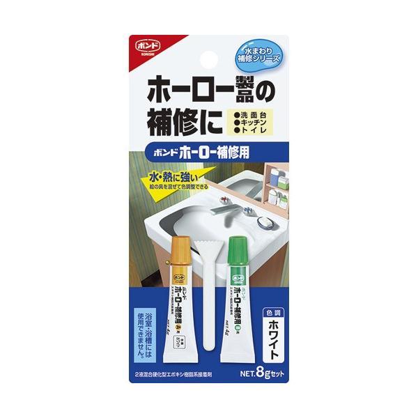 コニシ ボンド ホーロー補修用 ホワイト 8g│パテ・補修剤 エポキシパテ 東急ハンズ