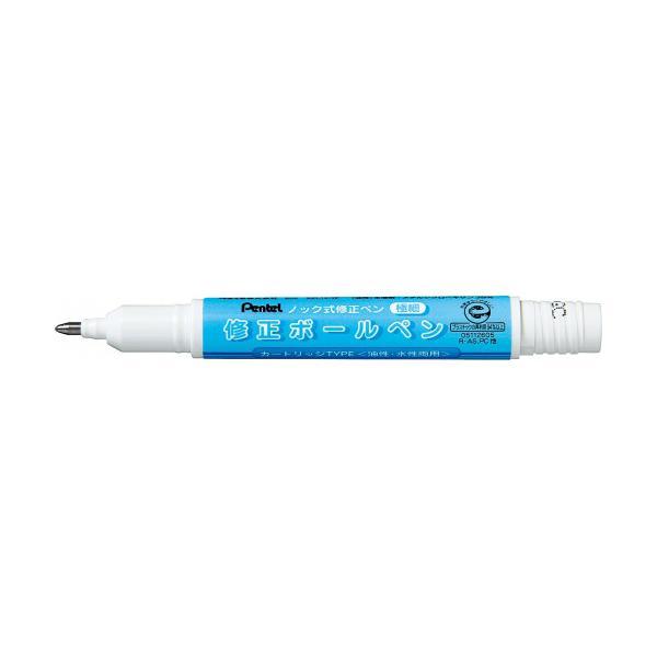 ぺんてる 修正ボールペン カートリッジ XZLR12-W│消しゴム・修正液 修正液・インク消し 東急ハンズ