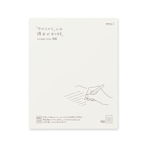 ミドリ MD便箋コットン 横罫│レターセット・便箋 便箋 東急ハンズ