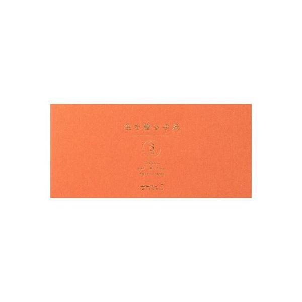 ミドリ(MIDORI) 一筆箋 色を贈る 89514006 茶│レターセット・便箋 一筆箋 東急ハンズ