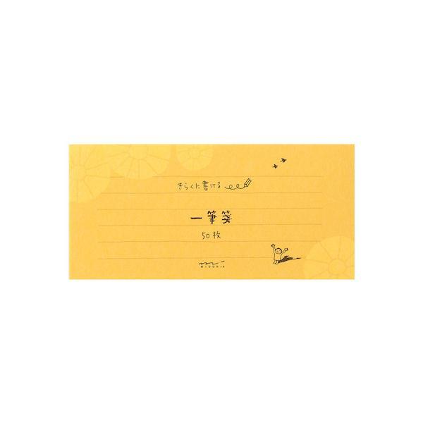 ミドリ 一筆箋 きらく 91802546 おひさま柄│レターセット・便箋 一筆箋 東急ハンズ