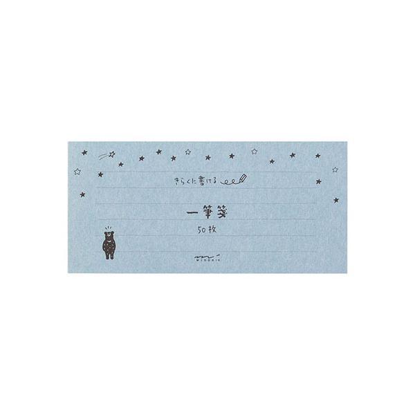 ミドリ 一筆箋 きらく 91802549 星空柄│レターセット・便箋 一筆箋 東急ハンズ
