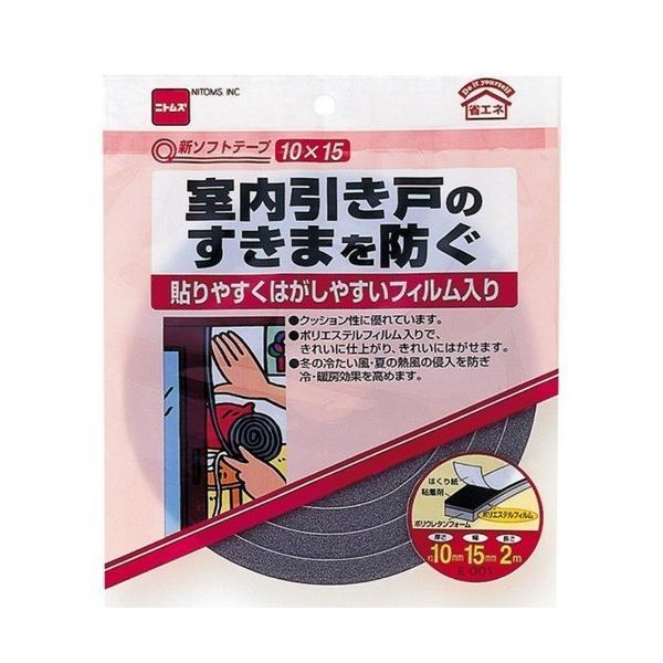 ニトムズ 新ソフトテープ 10×15×2 E001│ガムテープ・粘着テープ 防水テープ 東急ハンズ