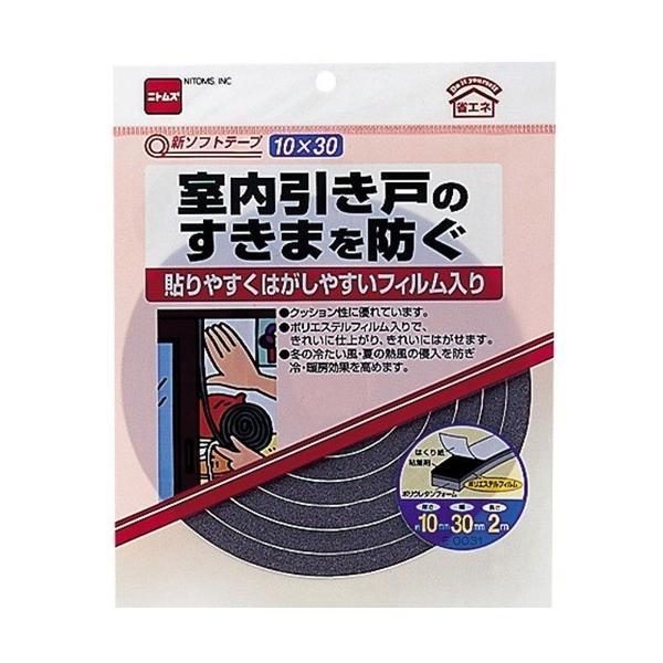 ニトムズ 新ソフトテープE0031 10mm×30mm×2m│ガムテープ・粘着テープ 防水テープ 東急ハンズ