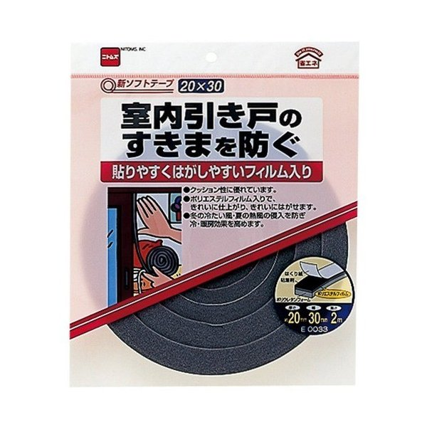 ニトムズ 新ソフトテープ 20×30×2 E0033│ガムテープ・粘着テープ 防水テープ 東急ハンズ