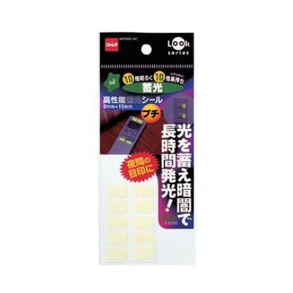 ニトムズ 高性能蓄光シール プチ TO720│ガムテープ・粘着テープ 反射テープ・シート 東急ハンズ
