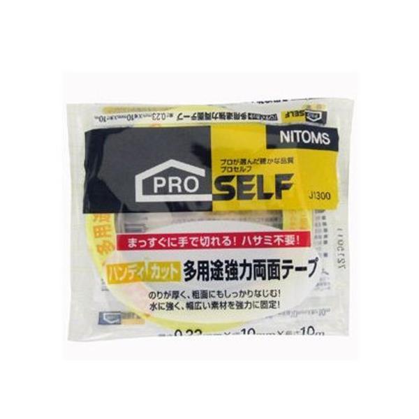 ニトムズ ハンディカット両面テープ 多用途 幅10│ガムテープ・粘着テープ 布テープ 東急ハンズ