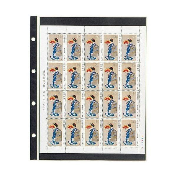 テージー スペアポケット 切手シート KB−311S│ファイル スクラップブック 東急ハンズ