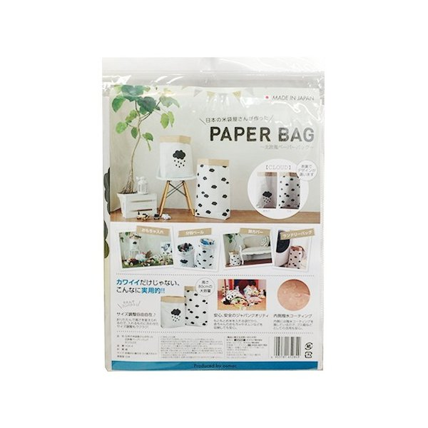 RoomClip商品情報 - 東急ハンズ 日本の米袋屋さんがつくった 北欧風ペーパーバッグ CLOUD