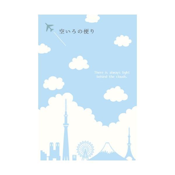 フロンティア ハガキ箋 HGS−320 空色のたより〜雲と東京のシルエット│封筒・はがき はがき 東急ハンズ