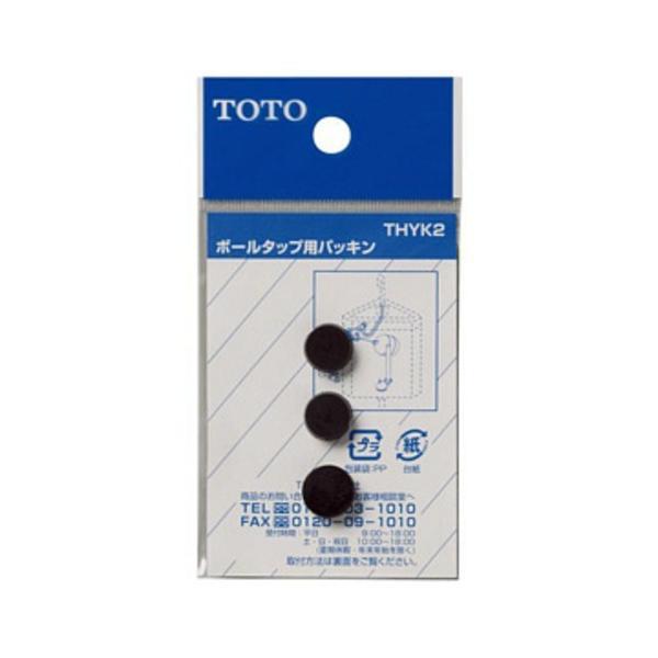 TOTOボールタップ用パッキンTHYK2│トイレ用品トイレ修理パーツ東急ハンズ