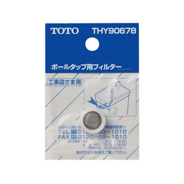 TOTOボールタップ用フィルターTHY90678│トイレ用品トイレ修理パーツ東急ハンズ