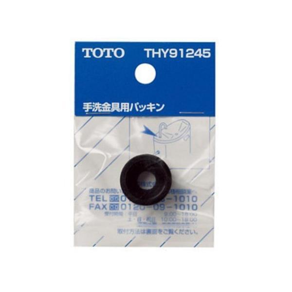 TOTO手洗金具用パッキンTHY91245│トイレ用品トイレ修理パーツ東急ハンズ