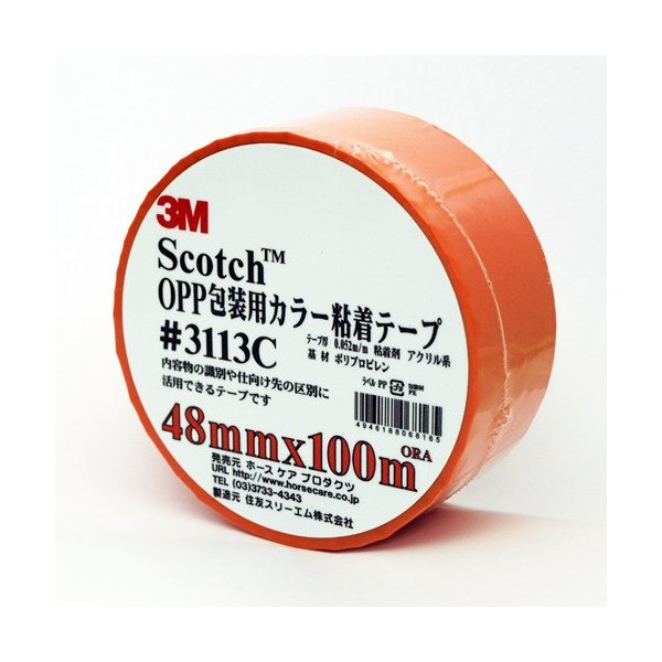 3M OPP包装用カラー粘着テープ 3113PORA オレンジ│ガムテープ・粘着テープ 透明テープ 東急ハンズ