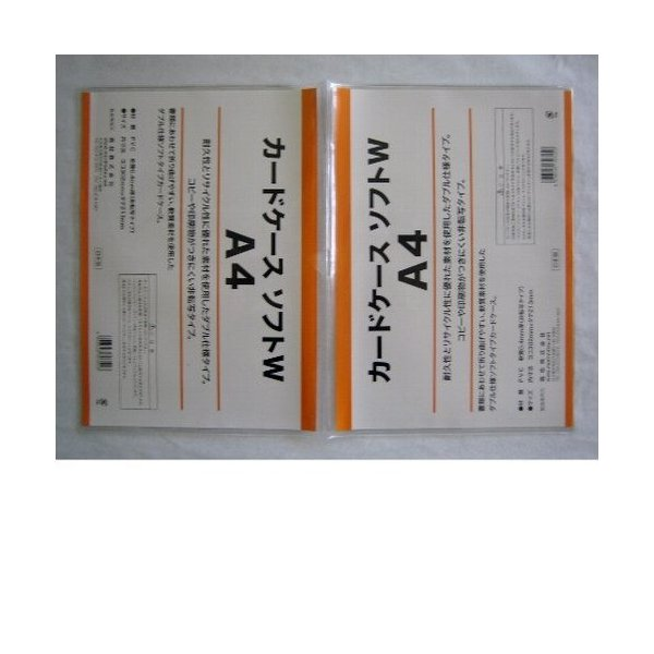 森松 カードケース ソフトW A4│ファイル カードケース 東急ハンズ