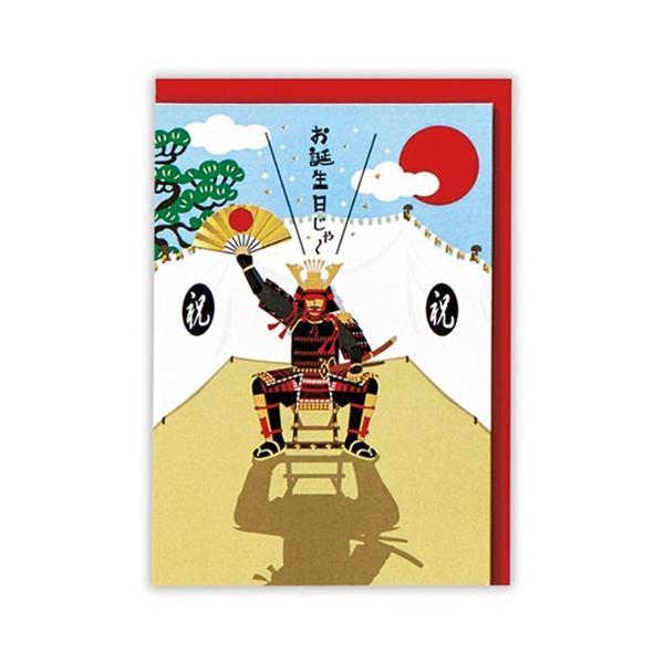 ホールマーク 誕生日グリーティング 立体カード ユーモア時代劇 739072 戦国武将│カード・ポストカード バースデー・誕生日カード 東急ハンズ