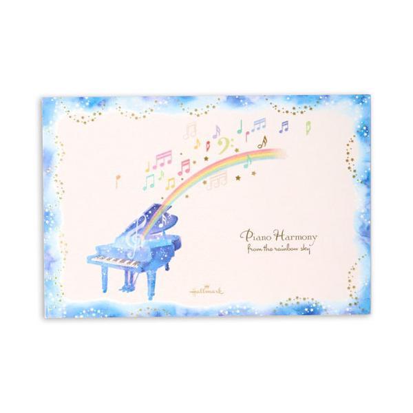 ホールマーク 葉書箋 ピアノハーモニー フロムザレインボースカイ 786311│封筒・はがき はがき 東急ハンズ