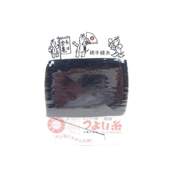 つよい糸 黒│手芸・洋裁用品 ミシン糸・手縫い糸 東急ハンズ
