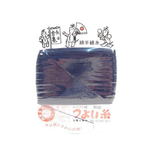 つよい糸 紺 49│手芸・洋裁用品 ミシン糸・手縫い糸 東急ハンズ