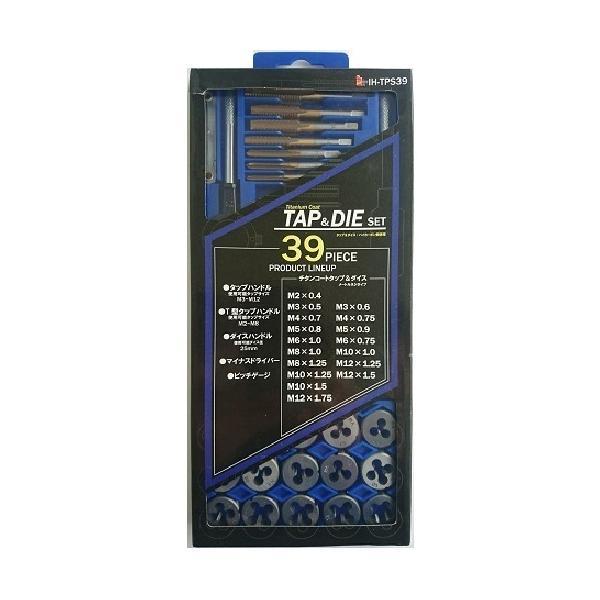 IHチタンコートタップ&ダイスセットIH−TPS39│切削工具タップ・ねじ切りダイス東急ハンズ