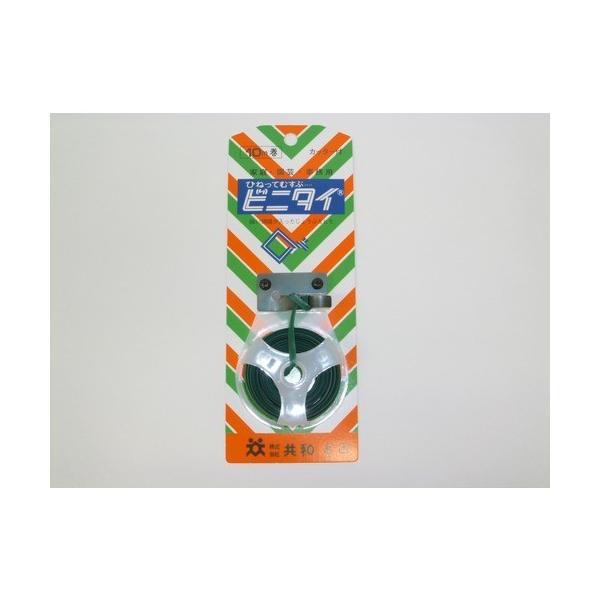 共和 ビニタイ 家庭用 緑 4mm×10m│ガムテープ・粘着テープ テープカッター 東急ハンズ