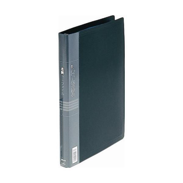 コレクト 名刺カードファイル CF−5124黒│ファイル 名刺ファイル 東急ハンズ
