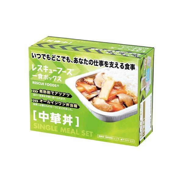 レスキューフーズ1食ボックス 中華丼│非常食 レトルト・フリーズドライ食品 東急ハンズ