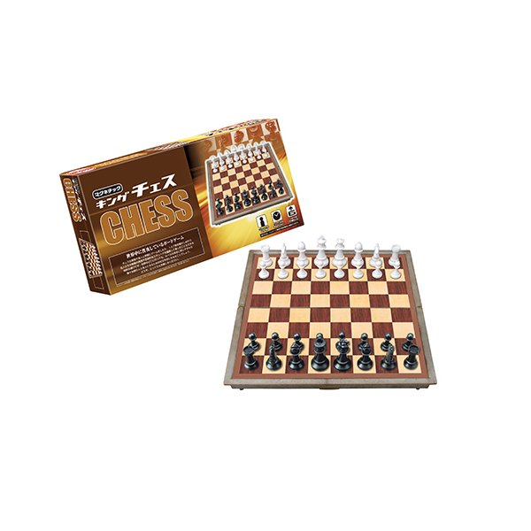 ハナヤマ マグネチック キングチェス│ゲーム ボードゲーム 東急ハンズ