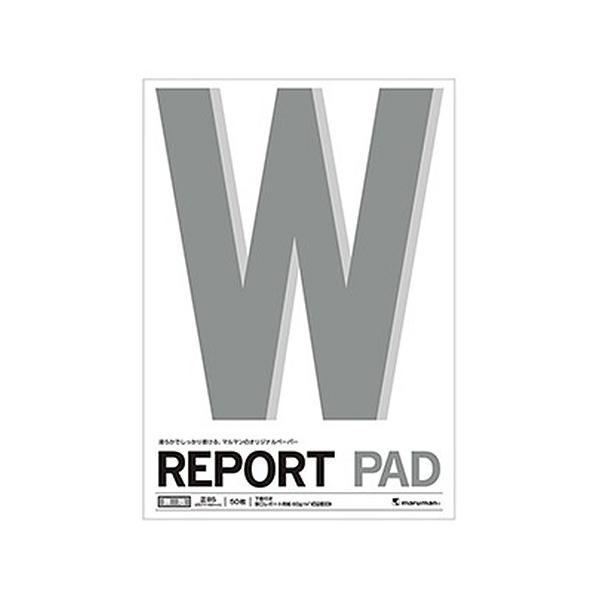 マルマン レポートパッド 無地 正B5 P153A 50枚入│ノート・メモ レポート用紙 東急ハンズ