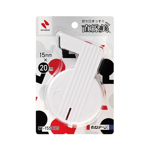 ニチバン セロテープ 直線美ミニ CT−15SCB5 白│ガムテープ・粘着テープ テープカッター 東急ハンズ