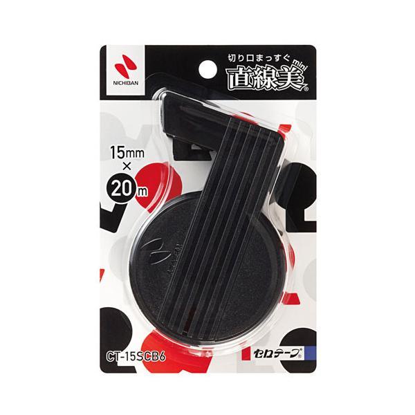 ニチバン セロテープ 直線美ミニ CT−15SCB6 黒│ガムテープ・粘着テープ テープカッター 東急ハンズ