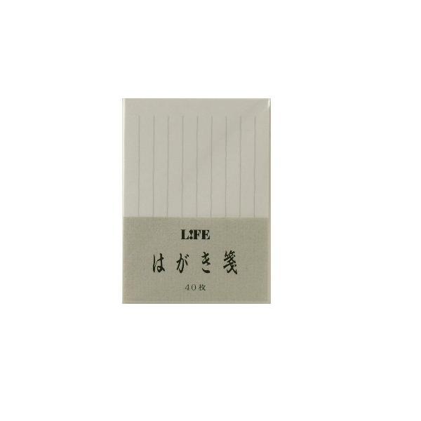 ライフ はがき箋 縦罫線 40枚入 灰色 白地 WA32│封筒・はがき はがき 東急ハンズ