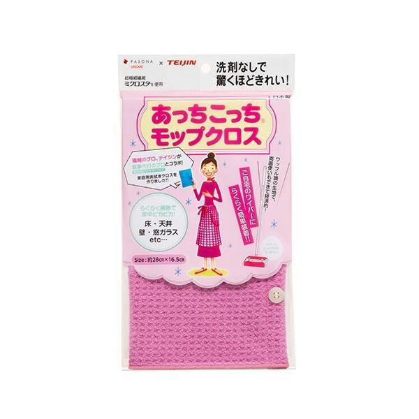 帝人(TEIJIN) あっちこっち モップクロス ディープピンク│清掃用具 バケツ・雑巾 東急ハンズ