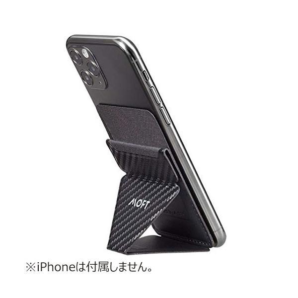 モフト(MOFT) X 多機能スマートフォンスタンド ワイヤレス充電対応モデル カーボンブラック│携帯・スマホアクセサリー 携帯・スマホスタンド 東急
