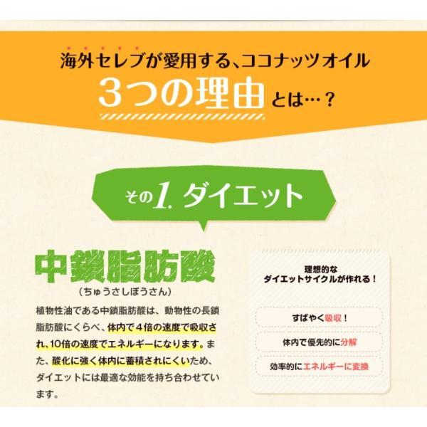 ココナッツオイル 国内充填 有機JAS認定 オーガニック エクストラ バージン ココナッツオイル 200ml(185g)|hands|10