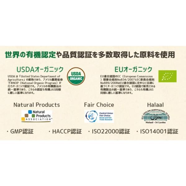 ココナッツオイル 国内充填 有機JAS認定 オーガニック エクストラ バージン ココナッツオイル 200ml(185g)|hands|09