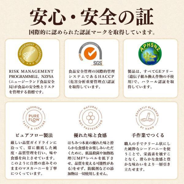 マヌカハニー UMF15+ 250g ハニーバレー マヌカハニー MGO 514〜828相当 はちみつ 蜂蜜|hands|16