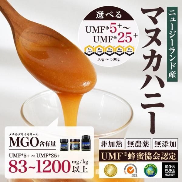 マヌカハニー UMF15+ 250g ハニーバレー マヌカハニー MGO 514〜828相当 はちみつ 蜂蜜|hands|05