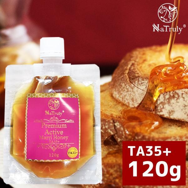 初回限定お試し はちみつ マリーハニー TA35+ 150g プレミアム アクティブ マリーハニー オーストラリア産 蜂蜜|hands
