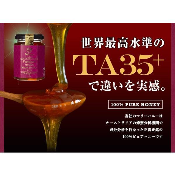 初回限定お試し はちみつ マリーハニー TA35+ 150g プレミアム アクティブ マリーハニー オーストラリア産 蜂蜜|hands|04