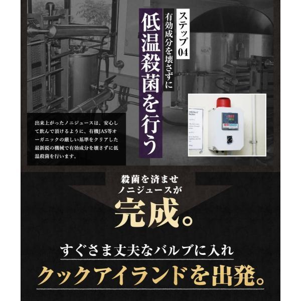 ノニジュース 100% 900ml 有機JAS プレミアム6ヶ月熟成 有機ノニジュース|hands|09