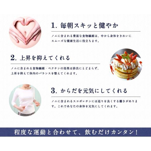 ノニジュース ハンズノニ サモア 半年熟成ノニジュース 900ml|hands|13