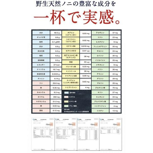 ノニジュース ハンズノニ サモア 半年熟成ノニジュース 900ml|hands|09